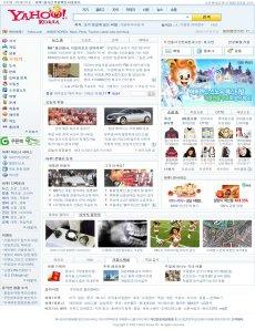 Yahoo! Corea