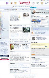 Yahoo! Japón