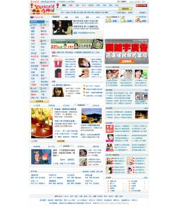 Yahoo! Taiwan